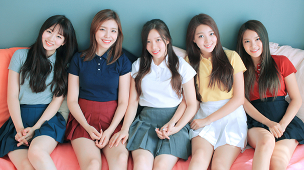BERRY GOOD - My first love