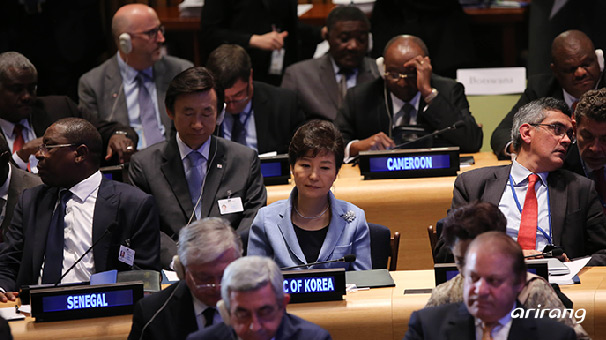 2015 Leaders' Summit on UN Peacekeepin