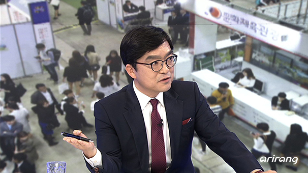 Solving Korea's Youth Unemployment Issue