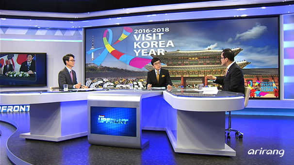 Improving Korea's Tourism Industry