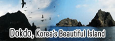 arirang program go to /OtherVideos/Dokdo.asp?sys_lang=Kor