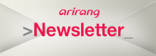 arirang program go to /prroom/Newsletter.asp