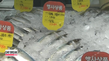 Radioactive cesium found in Japanese fish imports
