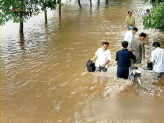 Associated Press Issues 'Kill Notice' on Doctored Photo of North Korean Flood