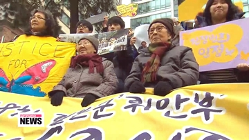 Korean victims of sexual slavery under Japanese military cry out for justice for 22 years