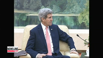 Kerry urges action on climate change