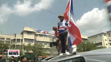 Four people dead in renewed protest violence in Thailand