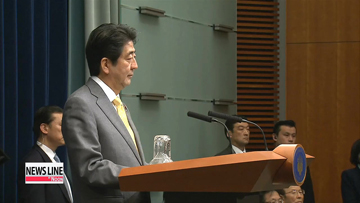 Japanese PM Abe says Tokyo will not retreat from its landmark comfort women apology