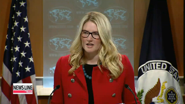 U.S. calls for end to North Korea's provocations
