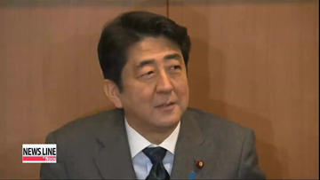 Abe has strong intention to revise Kono Statement: Japanese lawmaker