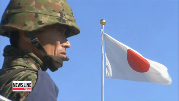 Japan relaxes arms export ban to fortify defense