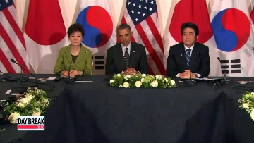Obama, Abe arranging summit talks for April 24 - Kyodo