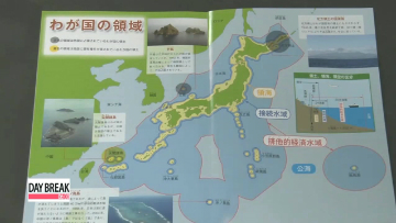 Japan will edit school text manual to claim Korea illegally occupies Dokdo Island
