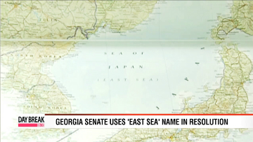 U.S. state Georgia Senate uses 'East Sea' name in resolution