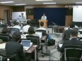 Japan Nuclear Security Office Cover Up
