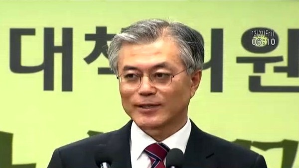 Moon Jae-in's Election Camp Disbands Thursday