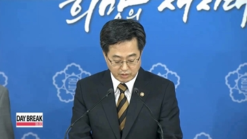Nuke plant probe finds 277 quality certificates forged