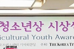 Local Newspaper Organizes 1st Korea Multicultural Youth Awards
