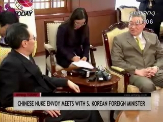 Chinese Deputy of 6-Party Talks Meets With S. Korean Foreign Minister