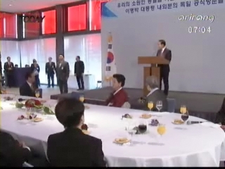Pres. Lee Says Existence of Nuclear Weapons Will Procrastinate Reunification Process