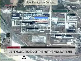 UN Showed Pictues of N. Korea's Nuclear Plants