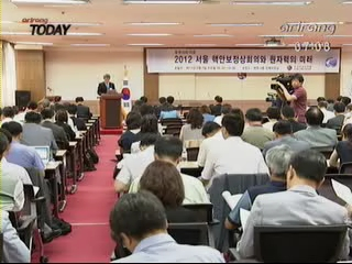 Open Seminar Held On 2012 Nuclear Security Summit