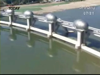 Govt. to Open Ipo Weir to Public this Saturday