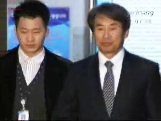 Seoul Prosecutors Arrest Ex-Vice Culture Minister Shin Jae-min On Charges of Taking Bribes