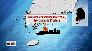 Mongolian-flagged ship with North Korean crew sinks off southern port city of Yeosu