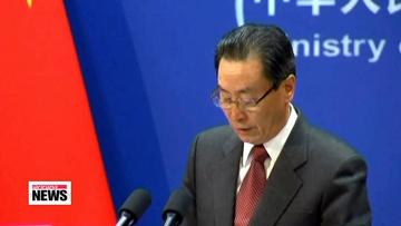 Nuclear envoys from S. Korea, China meet in Beijing