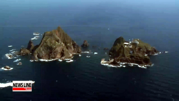 Japan bolsters claim over Korea's Dokdo Island in new school textbooks