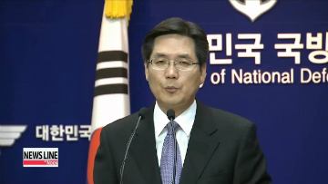S. Korea's defense minister speaks on N. Korean drones
