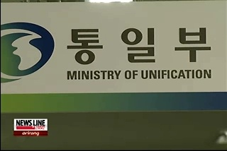 N.Korea to Seize Property for Tax Evading Companies in Gaeseong