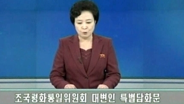 N. Korea proposes talks to normalize inter-Korean projects