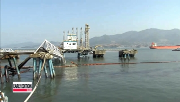 Oil from Yeosu spill spreading east to Gyeongsangnam-do