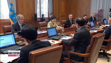 President Park warns against opposition to reform of public institutions