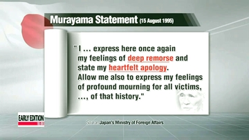 Former Japanese PM urges Abe to respect Murayama Statement