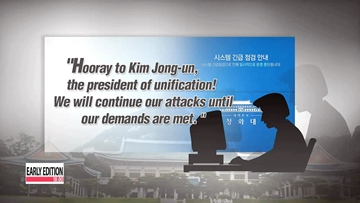 Major S. Korean websites come under cyber attack
