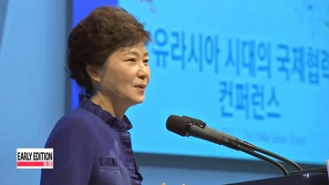 Pres. Park proposes creating distribution, energy and economic networks in Eurasia