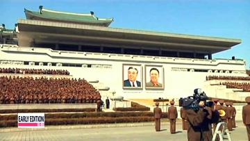 Pres. Park says N. Korean provocation will be met very firmly
