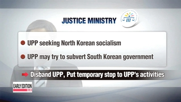 Justice minister makes case against far-left UPP in trial