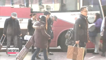 Koreans start heading home ahead of Lunar New Year holiday