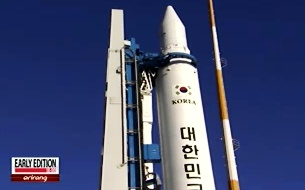 3rd Launch of Naro Rocket Pushed Back to 2013