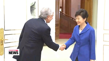 "President Park: Reunification will allow Korean economy take ""fresh leap forward"""