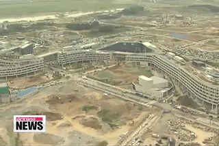 Government Complex Begins Move to Sejong City