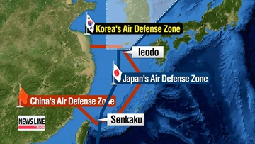 Korea calls for re-drawing of air zone, China rejects