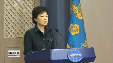 President Park to hold first press conference since inauguration