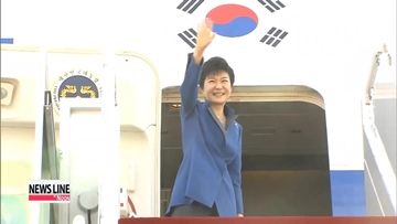 President Park to embark on 9-day trip to India & Switzerland