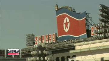 North Korea has world's worst nuclear material security: U.S. think tank
