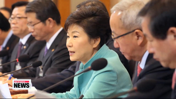 President Park orders officials to keep local elections clean